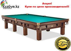 """Бильярдный стол """"Президент III"""""""