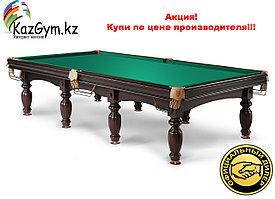 "Бильярдный стол ""Арсенал II"""