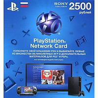 Карта оплат PS3, PS4 Playstation Network Card 2500 RR