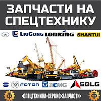 Крестовина 41x118 карданного вала FOTON (Фотон) 1089 1093 5121 5122 XCMG LW500 SDLG LG952 LG953 EQ140-3