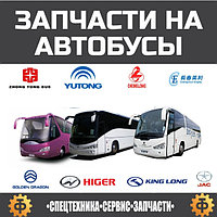 Сальник 95x130x12/20 задней ступицы GOLDEN DRAGON XML6720 N-2401040-15