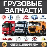 Болт колеса переднего с гайкой HOWO (Хово) SHAANXI (Шанкси) SHACMAN (Шакман) Createk AZ9100410104