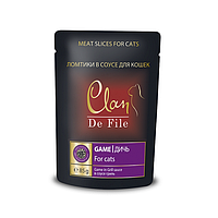 Clan De File Мясные ломтики для кошек с дичью в соусе гриль 85г.