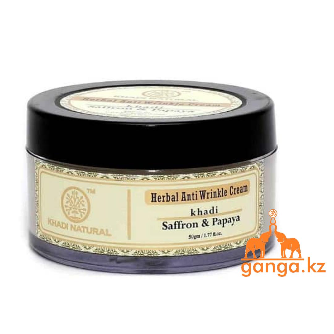Крем для лица против морщин (KHADI Natural Anti - Wrinkle Cream), 50 г.