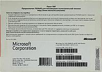 Microsoft Windows Server 2008 R2 Standard