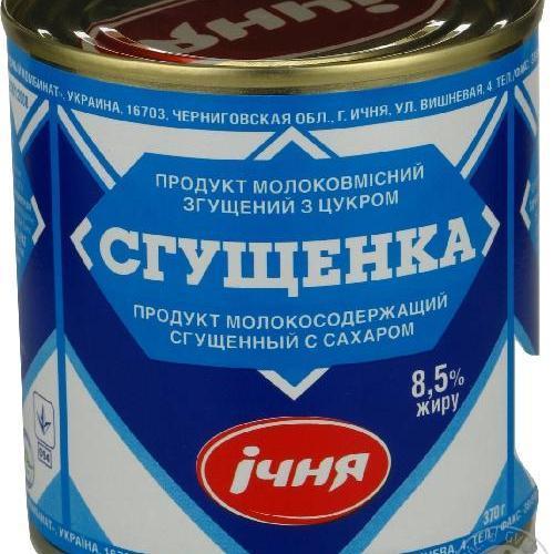Сгущенка белая IЧНЯ 8,5 % 950гр