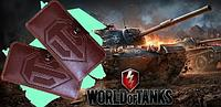 World of Tanks портмоне для танкистов