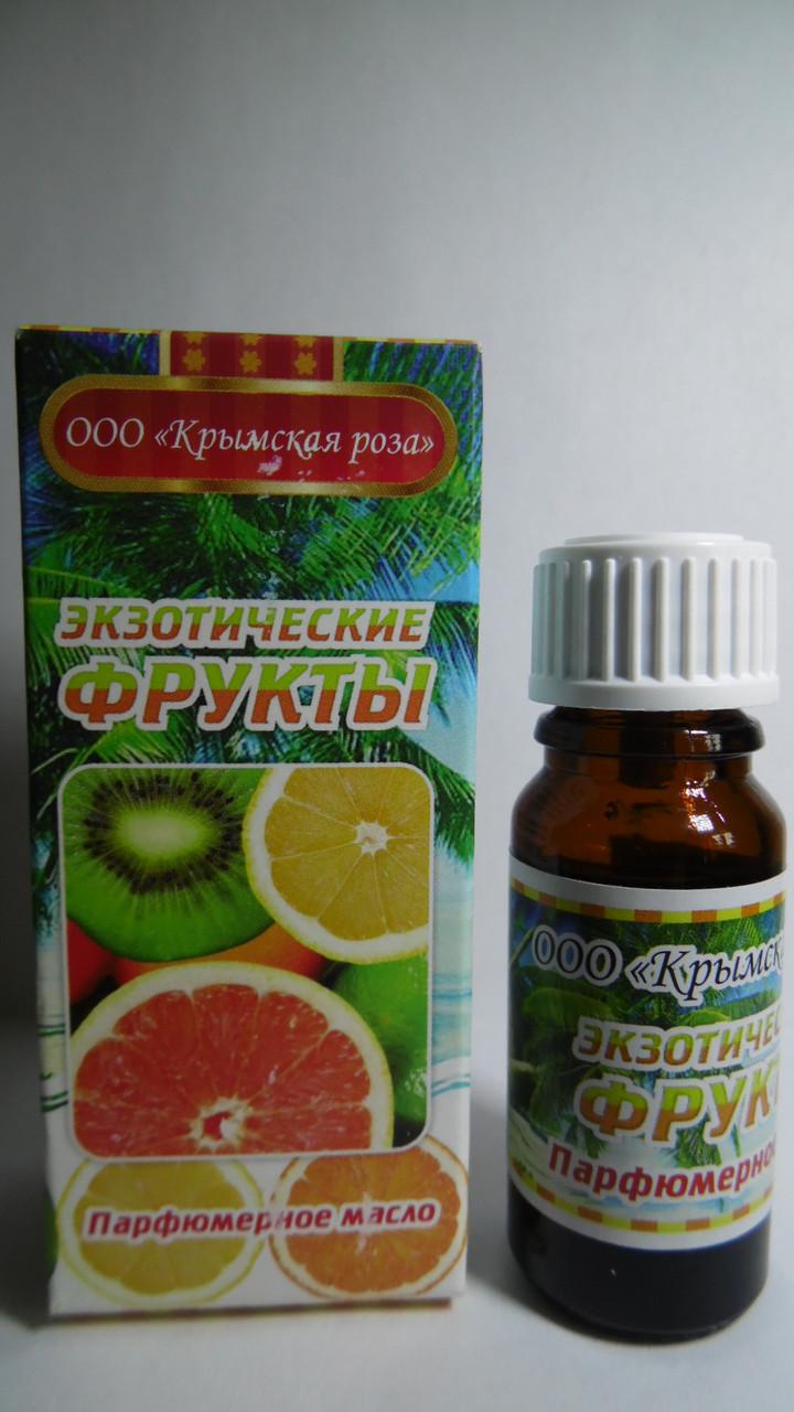 Парфюмерное масло «Экзотические фрукты» 10мл