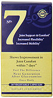 Солгар №7 (Solgar, No° 7, Joint Support & Comfort) 30 капсул