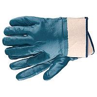 Перчатки рабочие из трикотажа с нитриловым обливом, крага, M Сибртех