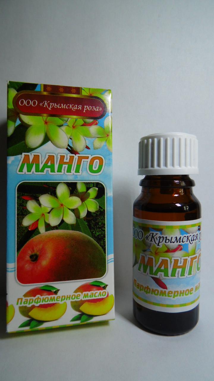 Парфюмерное масло Манго, 10мл