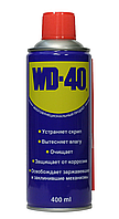 WD-40 Универсальный многоцелевой спрей для тысяч применений, 100 мл 150 мл