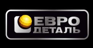 Евродеталь (Россия)
