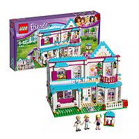 Игрушка Лего Френдс (Lego Friends) Подружки Дом Стефани