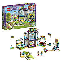 Игрушка Лего Френдс (Lego Friends) Подружки Спортивная арена для Стефани