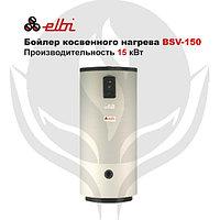Бойлер косвенного нагрева BSV-150