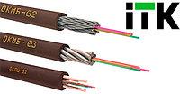 Новинка от ITK®: волоконно-оптический кабель