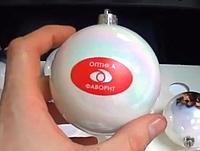 Печать логотипов на елочные шары , фото 1