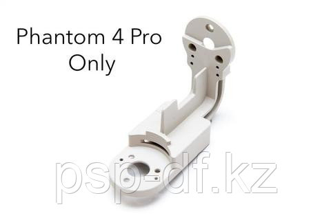 DJI Phantom 4 Yaw arm replacement for Professional and Advanced versions