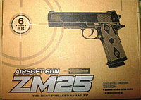 Пистолет металлический Airsoft Gun Metal ZM25 серебристый, с пластик. пульками 6 мм, фото 1