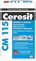 Клей Ceresit CМ 115, для мраморной плитки и стеклянной мозаики, белый, 25 кг