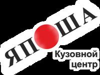 Усилитель  Toyota Corolla 1998-2002