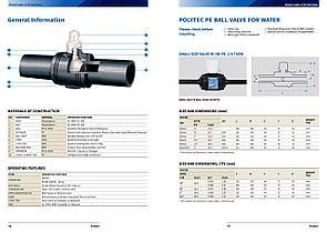 Полиэтиленовые вентили для водопроводных труб, фото 3