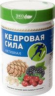 Кедровая сила Активная, продукт белково-витаминный, порошок, 237г