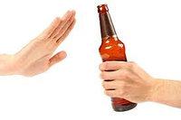 Женщина и Алкоголь - тяжелый случай! Индивидуальный анонимный особый подход!, фото 1