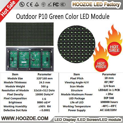 LED светодиодный модуль DIP,  P10, Зеленый, фото 2