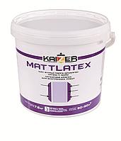 Краска латексная матовая - Mattlatex(супермоющаяся)