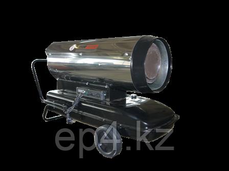Дизельный калорифер ДК-45П (нержавейка)