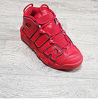 Кроссовки Nike Air More Uptempo /40 41 42 43 44 45 46