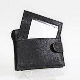 Мужской бумажник, фото 3