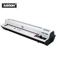 Ламинатор RAYSON LK4-320D А3 валы с внутренним нагревом