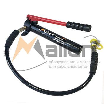 РНГ-7003 Ручной насос гидравлический МАЛИЕН