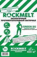 Rockmelt GREEN SG, мешок 20кг, противогололедный материал