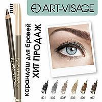 "Карандаш для бровей ""Eyebrow pencil"", фото 1"
