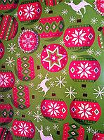 """Новогодняя бумага для упаковки подарков """"Новогодние узоры"""""""