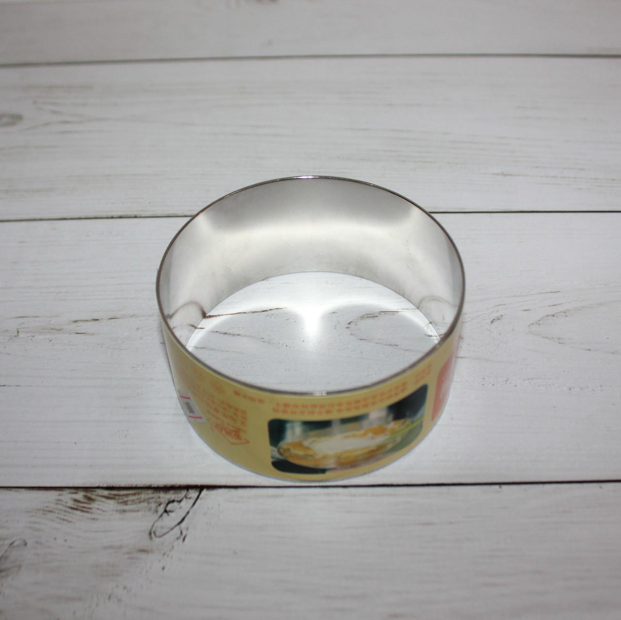 Форма Кольцо для выпечки (100 мм)