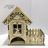 Чайный домик, фото 1