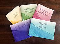 Новые журналы для работников дошкольных учреждений