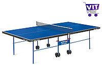 Теннисный стол Start line Game Indoor с сеткой