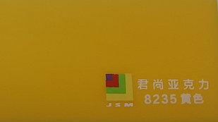 Акрил желтый насыщенный 5мм (1,25м х 2,48м)