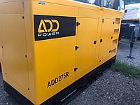 Дизельный генератор ADD Power ADD 275R (220кВт), фото 1
