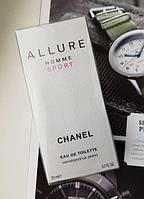 CHANEL ALLURE HOMME SPORT, 20 ml