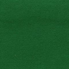 Бильярдное сукно  2,0м