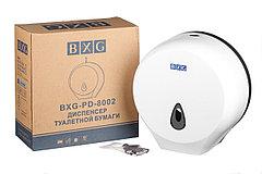 Диспенсер туалетной бумаги BXG PD-8002, фото 3