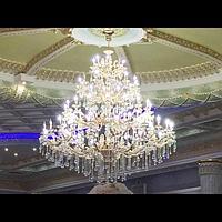 Большая хрустальная люстра в холл на 54 лампочки