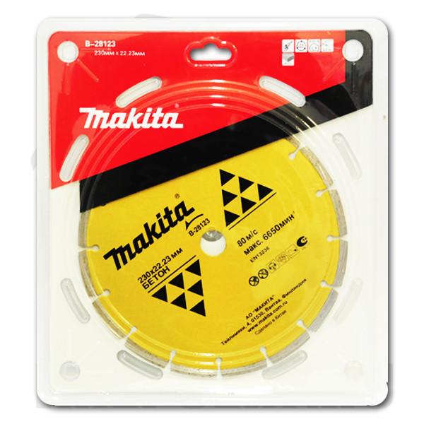 Алмазный диск Makita B-28123